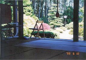 backyardpicturesoumonzaki.jpg